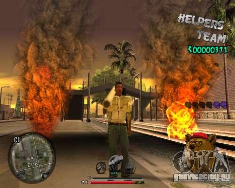 C-HUD Bear для GTA San Andreas третий скриншот