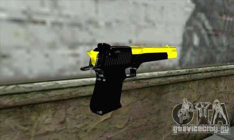 Yellow Desert Eagle для GTA San Andreas второй скриншот