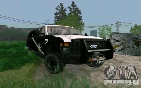 Ford F-250 Bone County Ultimate Response для GTA San Andreas