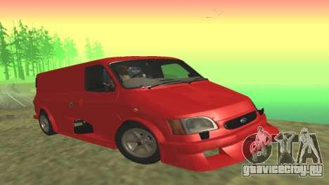 Ford Transit Supervan 3 Пользовательские для GTA San Andreas