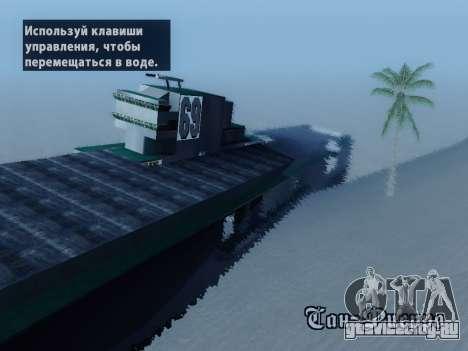 Затонувший корабль для GTA San Andreas второй скриншот