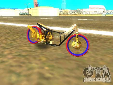 Drag Mio Full GOLD для GTA San Andreas