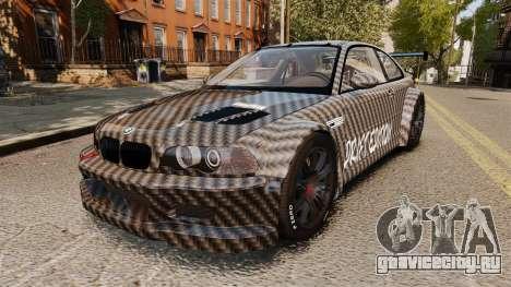 BMW M3 GTR 2012 Drift Edition для GTA 4
