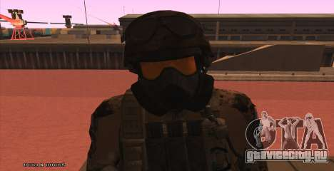 Global Defense Initiative Soldier для GTA San Andreas