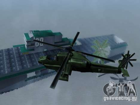 Затонувший корабль для GTA San Andreas третий скриншот