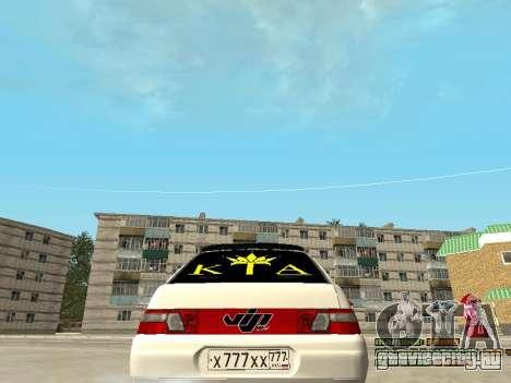 ВАЗ 21123 для GTA San Andreas вид сзади