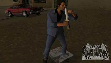 Оружие из Manhunt пак 2 для GTA Vice City шестой скриншот
