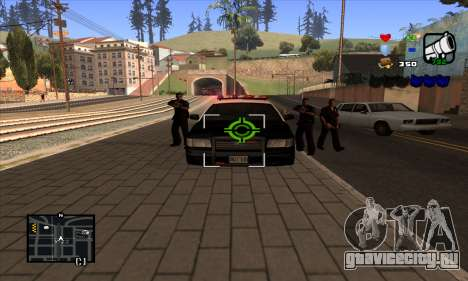 C-HUD Lite для GTA San Andreas пятый скриншот