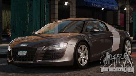 Audi R8 v1.1 для GTA 4