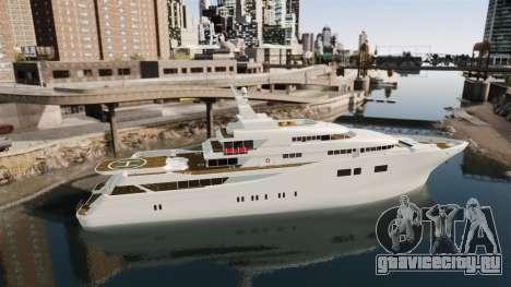 Полноценная яхта для GTA 4 вид слева
