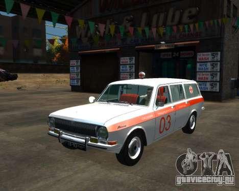 ГАЗ 2402 Медслужба для GTA 4