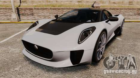 Jaguar C-X75 [EPM] Carbon Series для GTA 4