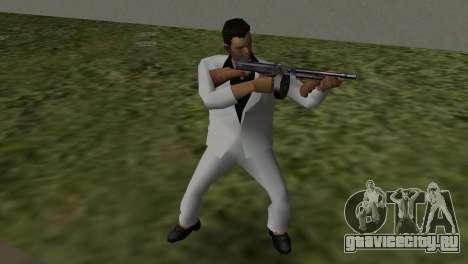 Белый Костюм для GTA Vice City третий скриншот