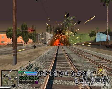 Вид от первого лица для GTA San Andreas шестой скриншот