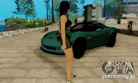 Kokoro A7X для GTA San Andreas третий скриншот
