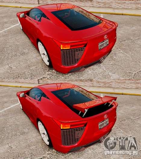Lexus LF-A 2010 v2.0 [EPM] Final Version для GTA 4 вид сбоку