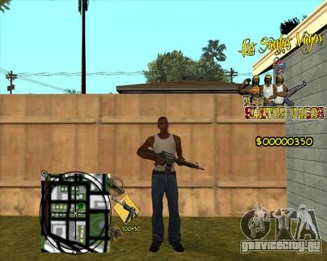 C-HUD LSVG для GTA San Andreas второй скриншот