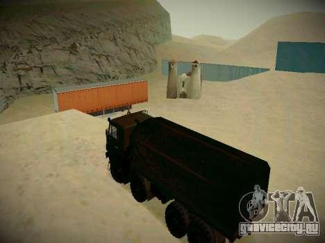 Трасса для бездорожья для GTA San Andreas восьмой скриншот