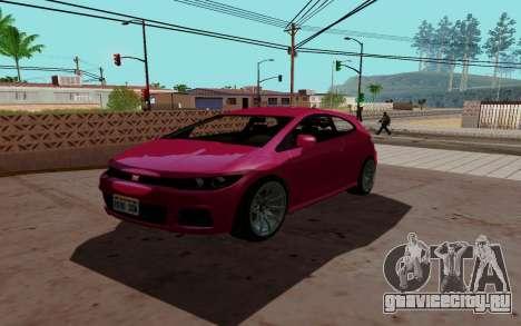 Dinka Blista GTA V для GTA San Andreas