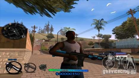 C-HUD Slow для GTA San Andreas