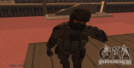 Global Defense Initiative Soldier для GTA San Andreas второй скриншот