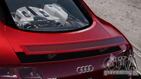 Audi R8 v1.1 для GTA 4 двигатель