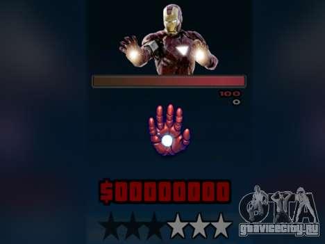 C-HUD Iron Man для GTA San Andreas