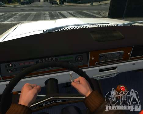 ГАЗ 2402 Медслужба для GTA 4 вид справа