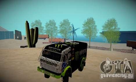 Трасса для бездорожья для GTA San Andreas третий скриншот
