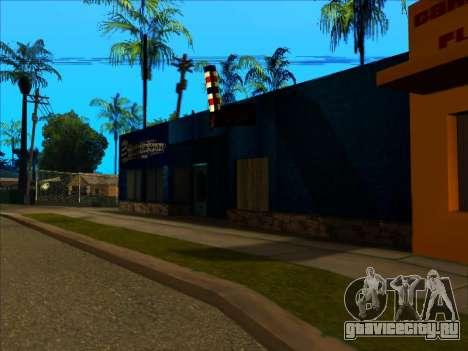 Новая текстура магазина Binco в LS для GTA San Andreas второй скриншот