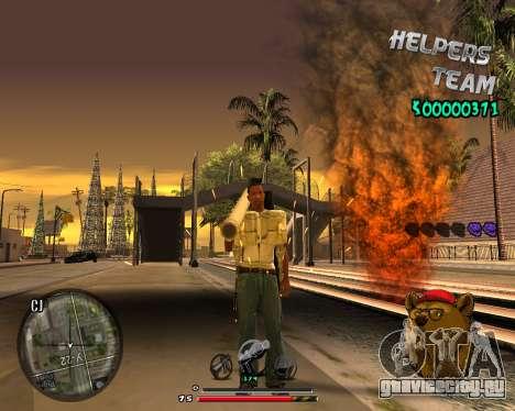 C-HUD Bear для GTA San Andreas четвёртый скриншот