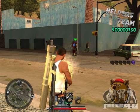 C-HUD Bear для GTA San Andreas