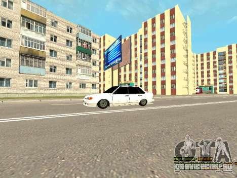 ВАЗ 2115 для GTA San Andreas вид сбоку