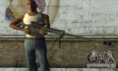 M82A3 для GTA San Andreas третий скриншот