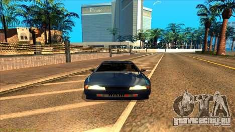 Elegy 4xget для GTA San Andreas вид сзади слева