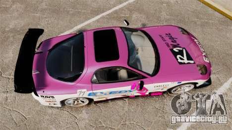 Mazda RX-7 D1 EXEDY для GTA 4 вид справа