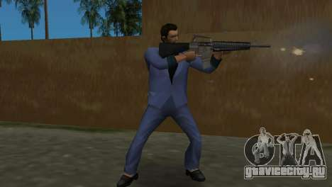 Ретекстур оружия для GTA Vice City