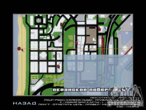 Затонувший корабль для GTA San Andreas пятый скриншот