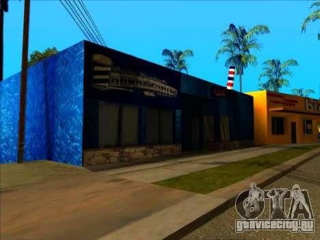 Новая текстура магазина Binco в LS для GTA San Andreas третий скриншот