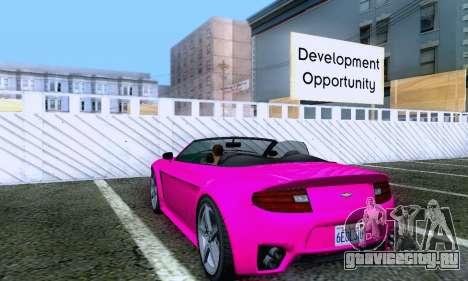 GTA V Rapid GT Cabrio для GTA San Andreas вид справа