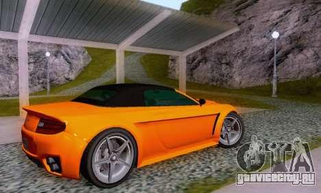 GTA V Rapid GT Cabrio для GTA San Andreas салон