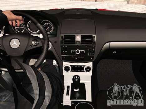 Mercedes-Benz C63 AMG HQLM для GTA San Andreas салон