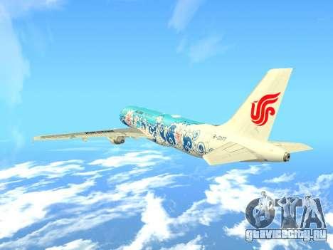 Airbus A320 Air China для GTA San Andreas вид сбоку
