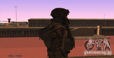 Global Defense Initiative Soldier для GTA San Andreas пятый скриншот
