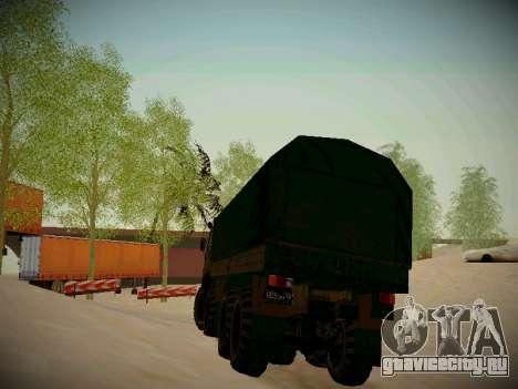 Трасса для бездорожья для GTA San Andreas десятый скриншот