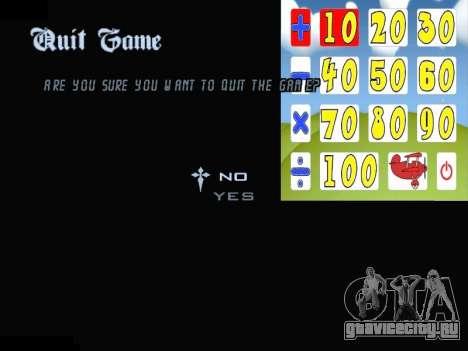 New Menu 2001 для GTA San Andreas восьмой скриншот
