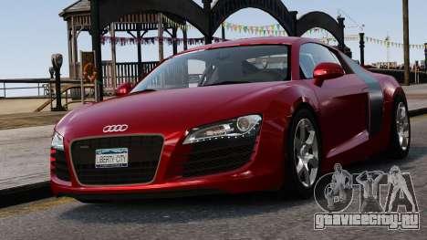 Audi R8 v1.1 для GTA 4 вид снизу