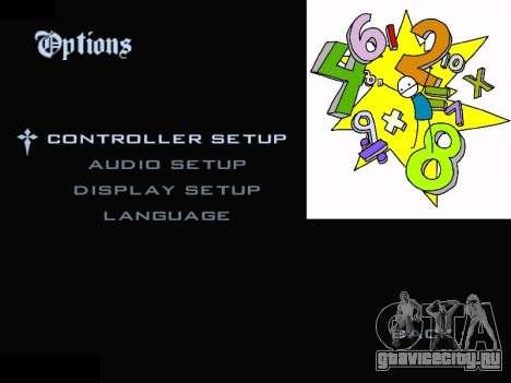 New Menu 2001 для GTA San Andreas второй скриншот