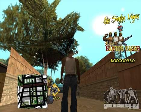 C-HUD LSVG для GTA San Andreas третий скриншот
