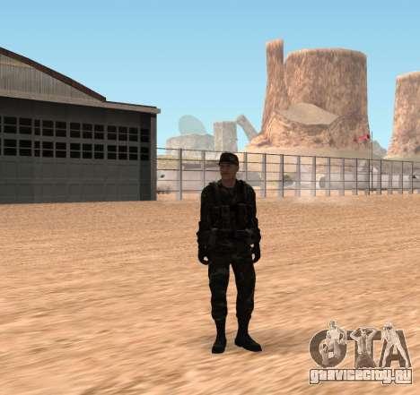 Army HD для GTA San Andreas